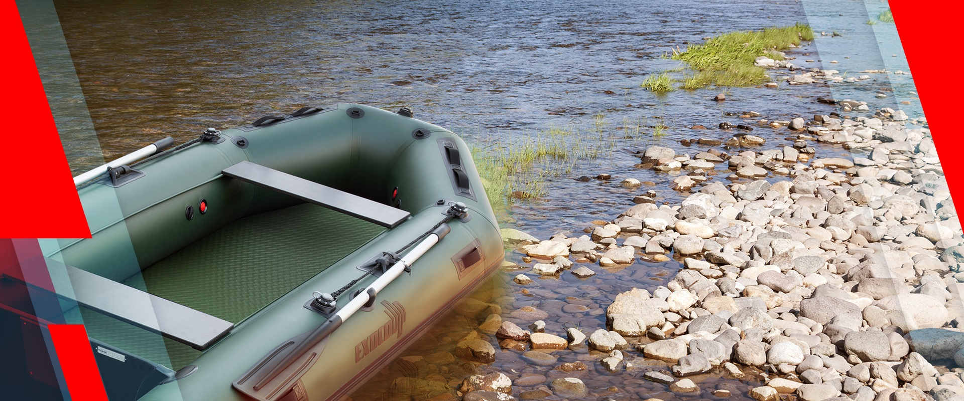 Exoco Inflatable Boat